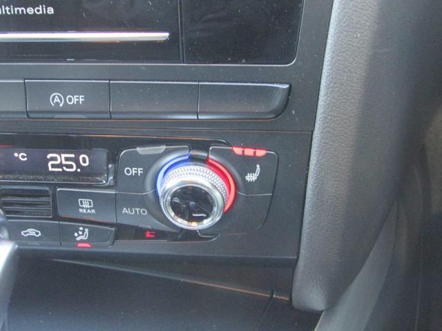 2.0TFSIクワトロ S-LINE KW車高調 ROHANA RF1 20インチアルミホイール 黒本革シートヒーター バックカメラ 前後ソナー HIDヘッドランプ LEDデイライト(34枚目)