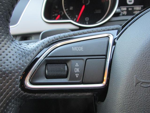 2.0TFSIクワトロ S-LINE KW車高調 ROHANA RF1 20インチアルミホイール 黒本革シートヒーター バックカメラ 前後ソナー HIDヘッドランプ LEDデイライト(37枚目)