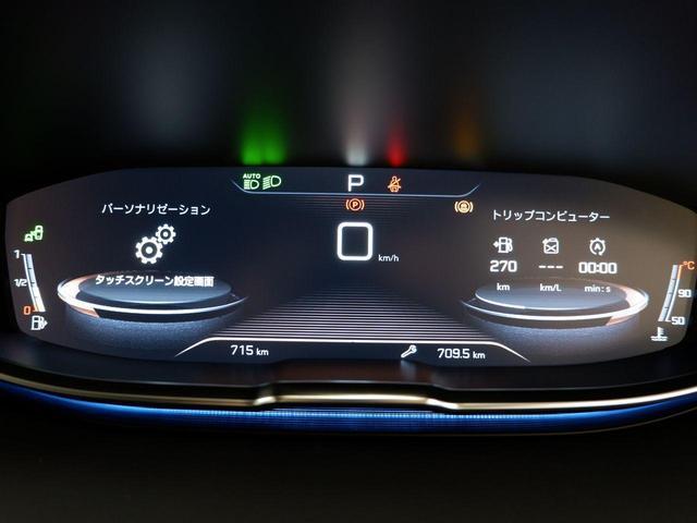 GT ブルーHDi 8AT LEDライト ACC 当社管理試乗車 新車保証継承(21枚目)