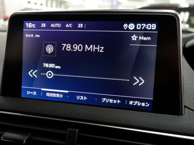 GT ブルーHDi 8AT LEDライト ACC 当社管理試乗車 新車保証継承(23枚目)