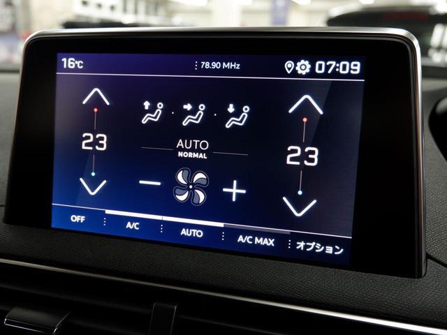 GT ブルーHDi 8AT LEDライト ACC 当社管理試乗車 新車保証継承(24枚目)