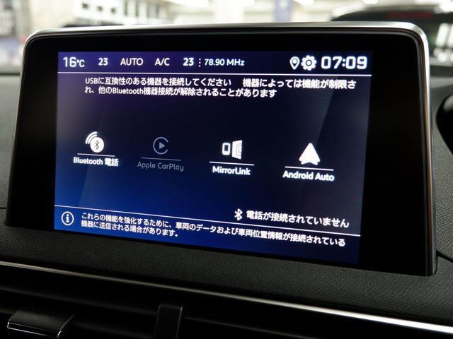 GT ブルーHDi 8AT LEDライト ACC 当社管理試乗車 新車保証継承(26枚目)