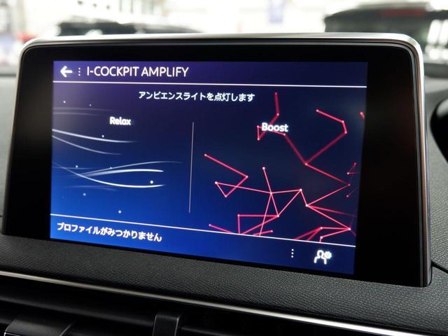 GT ブルーHDi 8AT LEDライト ACC 当社管理試乗車 新車保証継承(27枚目)