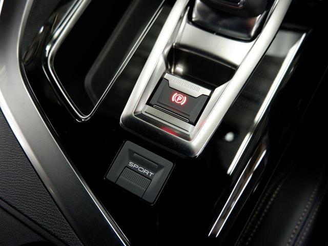 GT ブルーHDi 8AT LEDライト ACC 当社管理試乗車 新車保証継承(34枚目)