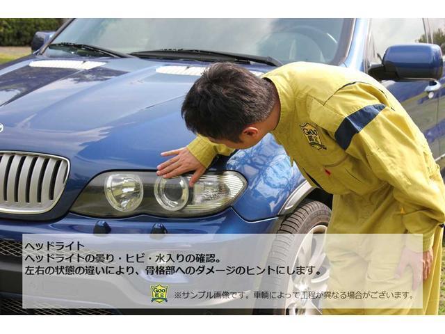 GT ブルーHDi 8AT LEDライト ACC 当社管理試乗車 新車保証継承(65枚目)