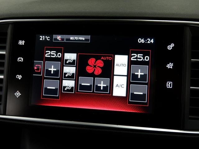 GTライン 6AT ナビ ETC 認定中古車保証(21枚目)