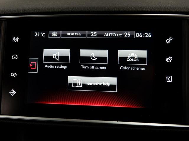 GTライン 6AT ナビ ETC 認定中古車保証(25枚目)