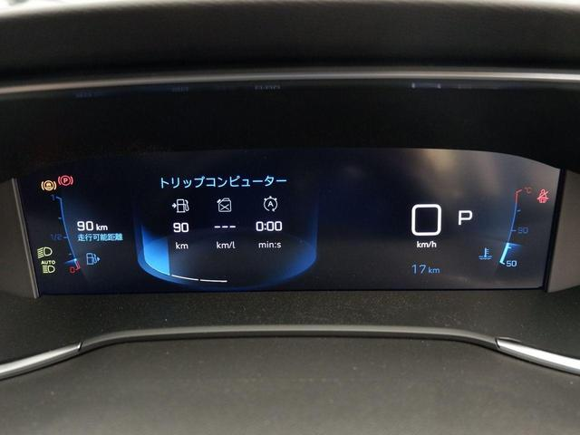 ロードトリップ ブルーHDi 8AT 特別仕様車(専用シート・バッジ・タグ・パークアシスト)(19枚目)