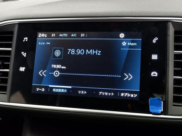 ロードトリップ ブルーHDi 8AT 特別仕様車(専用シート・バッジ・タグ・パークアシスト)(25枚目)