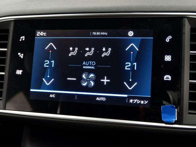 ロードトリップ ブルーHDi 8AT 特別仕様車(専用シート・バッジ・タグ・パークアシスト)(26枚目)