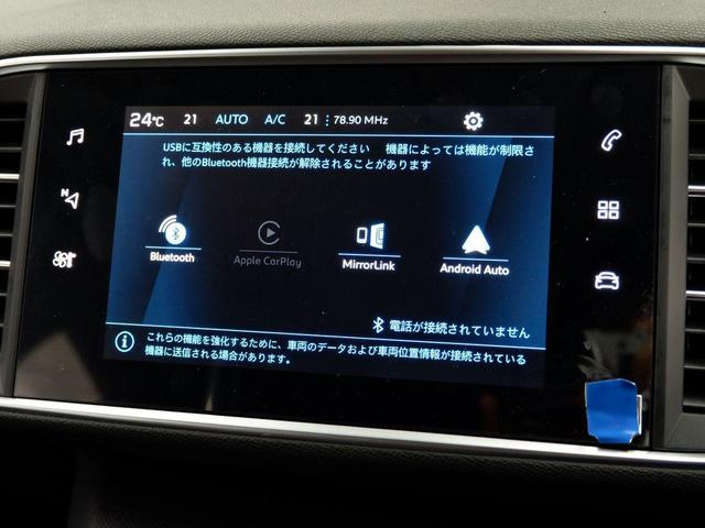 ロードトリップ ブルーHDi 8AT 特別仕様車(専用シート・バッジ・タグ・パークアシスト)(27枚目)