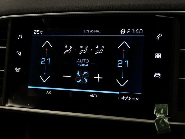 SW ロードトリップ ブルーHDi 8AT 特別仕様車(専用シート・バッジ・タグ・パークアシスト)(25枚目)