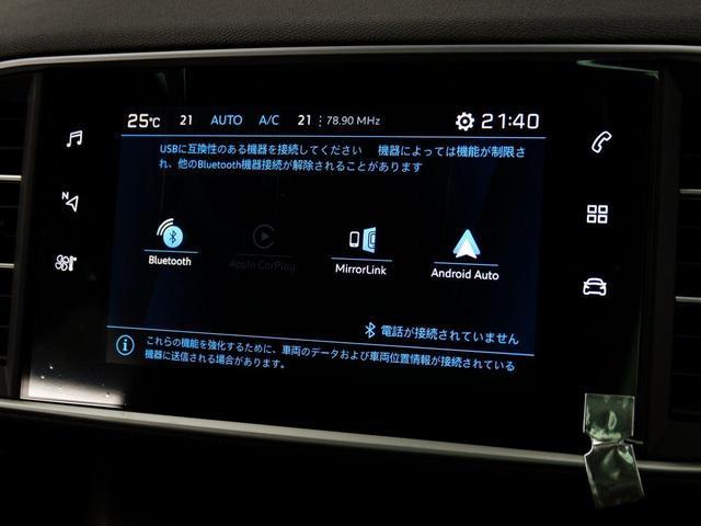 SW ロードトリップ ブルーHDi 8AT 特別仕様車(専用シート・バッジ・タグ・パークアシスト)(26枚目)