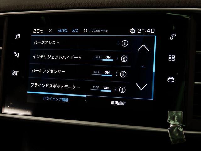 SW ロードトリップ ブルーHDi 8AT 特別仕様車(専用シート・バッジ・タグ・パークアシスト)(27枚目)