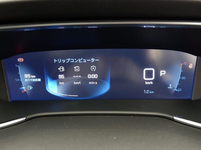 SW ロードトリップ ブルーHDi 8AT パノラミックガラスルーフ 特別仕様車(専用シート・バッジ・タグ・パークアシスト)(23枚目)