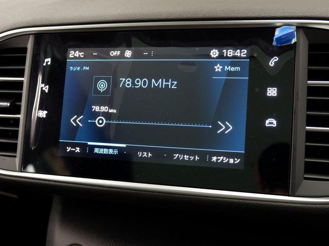 SW ロードトリップ ブルーHDi 8AT パノラミックガラスルーフ 特別仕様車(専用シート・バッジ・タグ・パークアシスト)(24枚目)