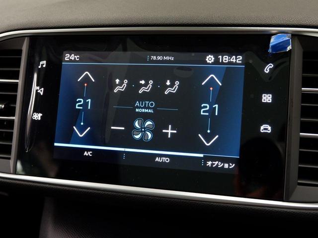 SW ロードトリップ ブルーHDi 8AT パノラミックガラスルーフ 特別仕様車(専用シート・バッジ・タグ・パークアシスト)(25枚目)