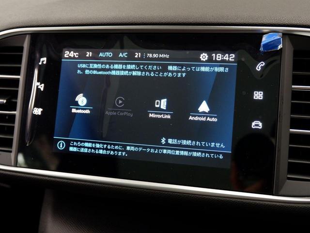 SW ロードトリップ ブルーHDi 8AT パノラミックガラスルーフ 特別仕様車(専用シート・バッジ・タグ・パークアシスト)(26枚目)