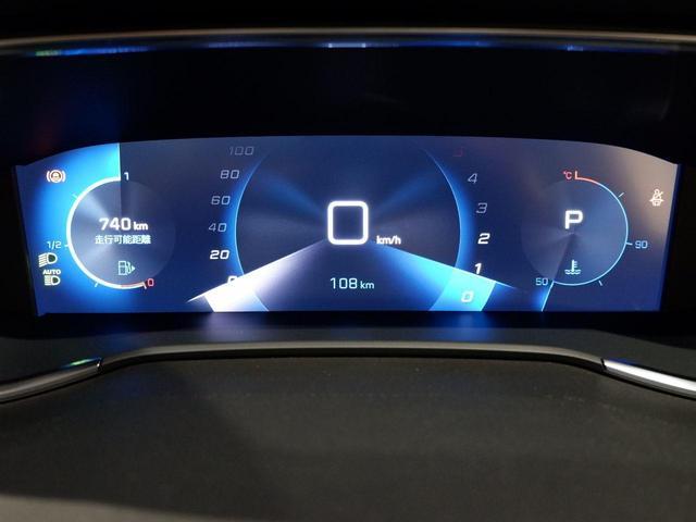 ロードトリップ ブルーHDi 8AT 特別仕様車(専用シート 専用バッジ 専用タグ パークアシスト)(15枚目)