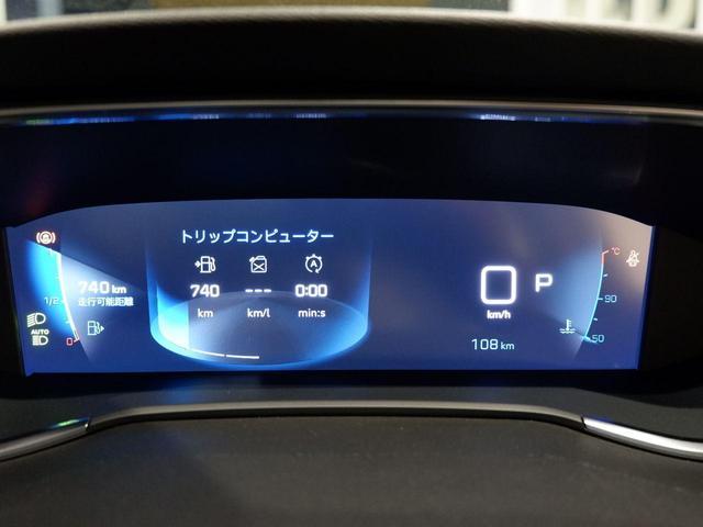 ロードトリップ ブルーHDi 8AT 特別仕様車(専用シート 専用バッジ 専用タグ パークアシスト)(17枚目)