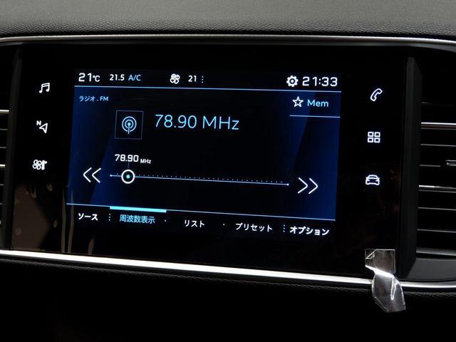 ロードトリップ ブルーHDi 8AT 特別仕様車(専用シート 専用バッジ 専用タグ パークアシスト)(22枚目)