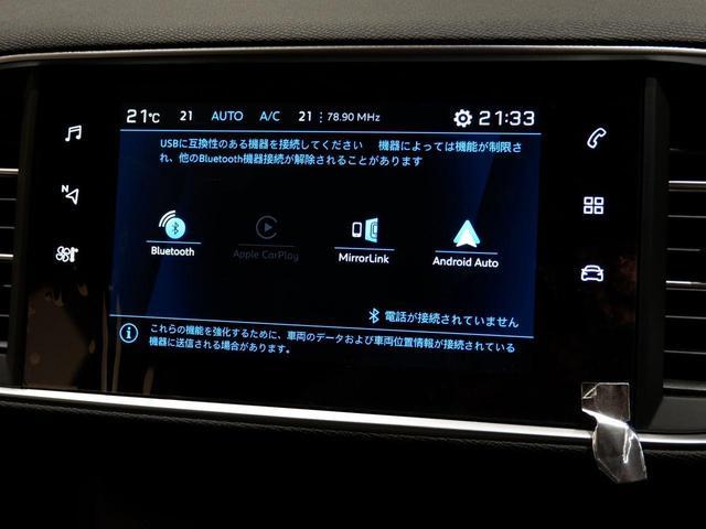 ロードトリップ ブルーHDi 8AT 特別仕様車(専用シート 専用バッジ 専用タグ パークアシスト)(24枚目)