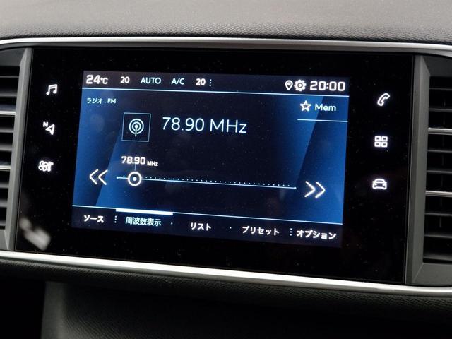 ロードトリップ 8AT 特別仕様車(専用シート・バッジ・タグ・パークアシスト)(27枚目)