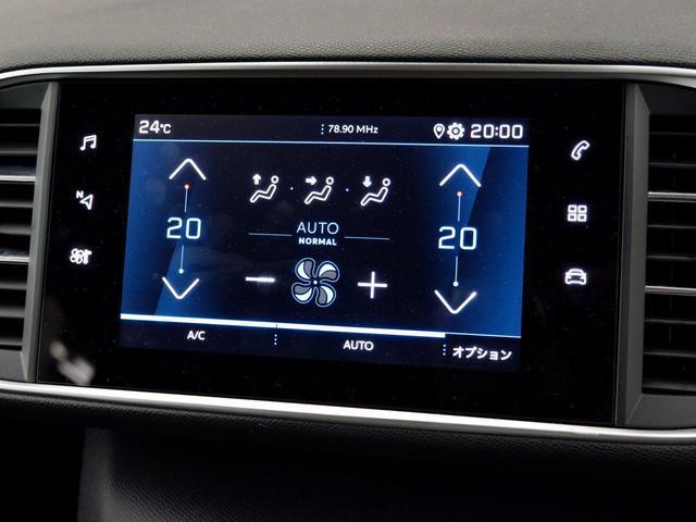 ロードトリップ 8AT 特別仕様車(専用シート・バッジ・タグ・パークアシスト)(28枚目)