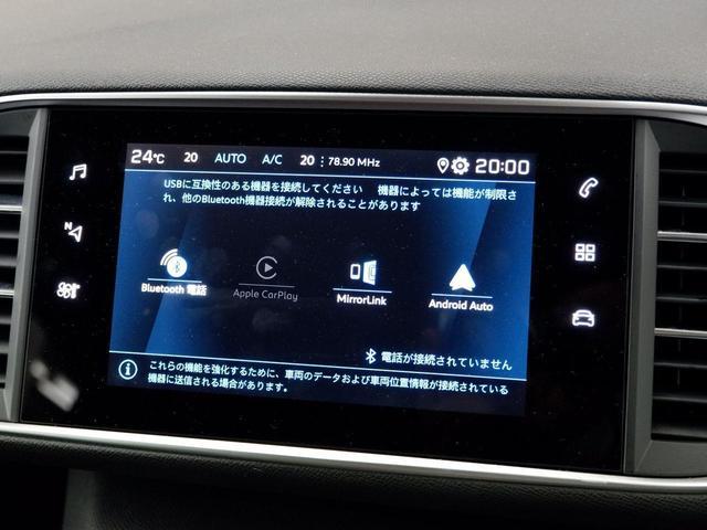 ロードトリップ 8AT 特別仕様車(専用シート・バッジ・タグ・パークアシスト)(29枚目)