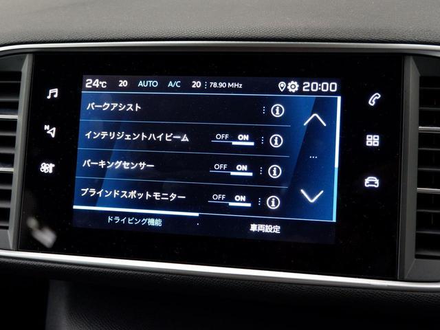 ロードトリップ 8AT 特別仕様車(専用シート・バッジ・タグ・パークアシスト)(30枚目)