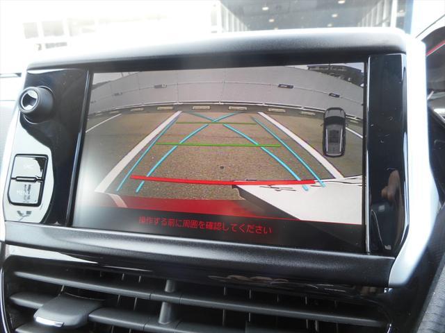 GTライン 新車保証継承 バックカメラ(17枚目)