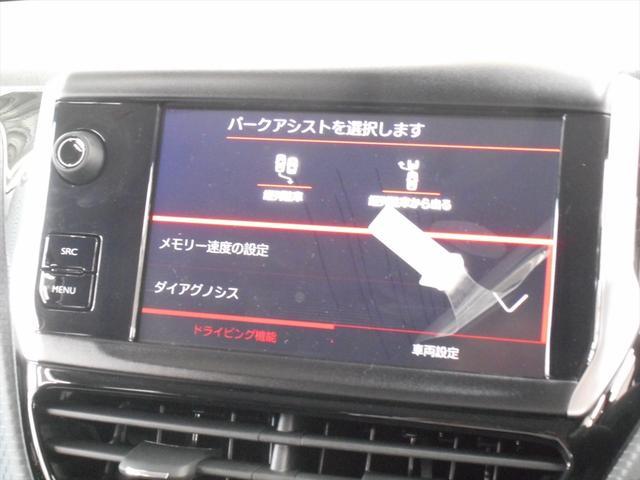 GTライン 新車保証継承 バックカメラ(18枚目)