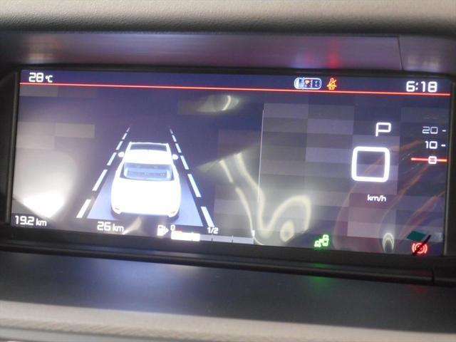シトロエン シトロエン グランドC4 ピカソ シャイン ブルーHDi 新車保証継承