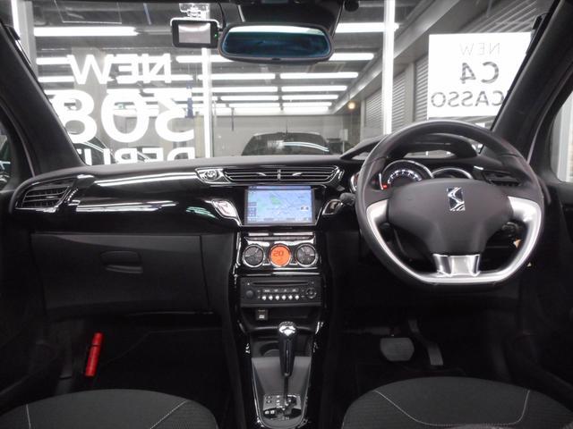シトロエン シトロエン DS3カブリオ ソー・パリジェンヌ 認定中古車 ワンオーナー ナビ ETC
