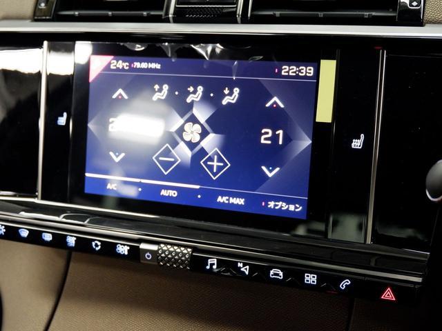「シトロエン」「シトロエン DS7クロスバック」「SUV・クロカン」「三重県」の中古車29