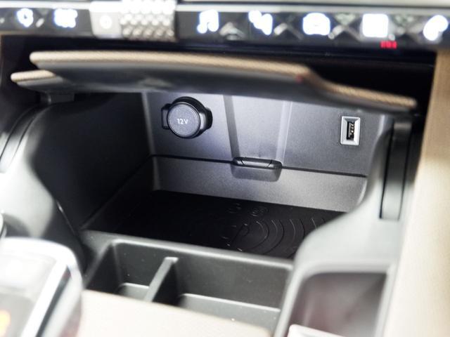 「シトロエン」「シトロエン DS7クロスバック」「SUV・クロカン」「三重県」の中古車31
