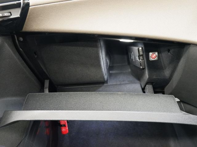 「シトロエン」「シトロエン DS7クロスバック」「SUV・クロカン」「三重県」の中古車39
