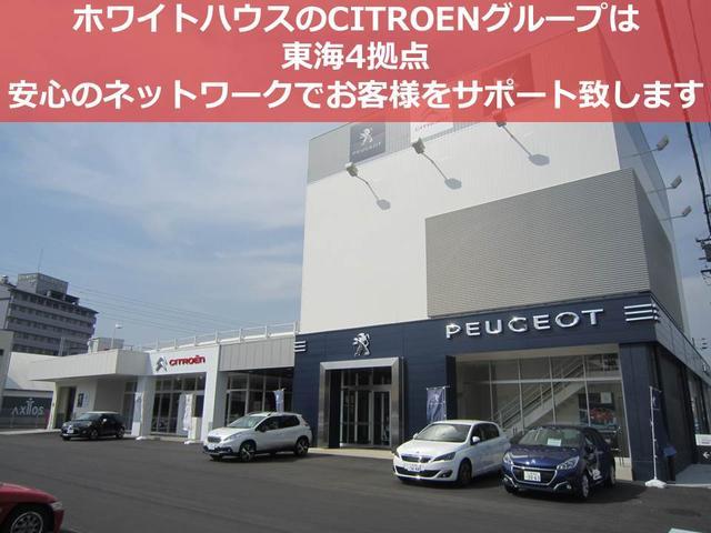 「シトロエン」「シトロエン DS7クロスバック」「SUV・クロカン」「三重県」の中古車66
