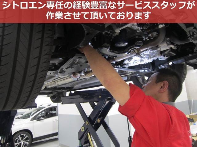「シトロエン」「シトロエン DS7クロスバック」「SUV・クロカン」「三重県」の中古車71