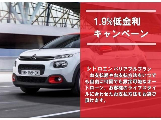 「シトロエン」「シトロエン DS7クロスバック」「SUV・クロカン」「三重県」の中古車2