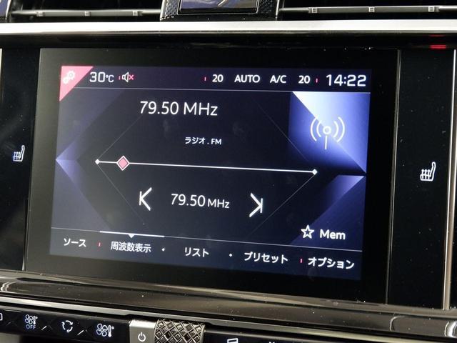 「シトロエン」「シトロエン DS7クロスバック」「SUV・クロカン」「三重県」の中古車19