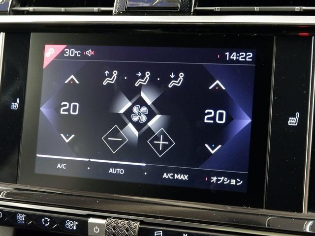 「シトロエン」「シトロエン DS7クロスバック」「SUV・クロカン」「三重県」の中古車20
