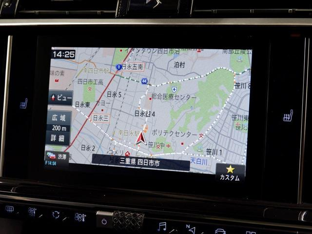 「シトロエン」「シトロエン DS7クロスバック」「SUV・クロカン」「三重県」の中古車21