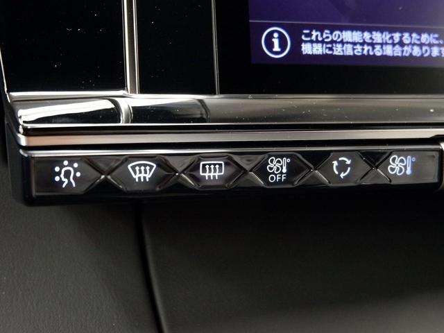 「シトロエン」「シトロエン DS7クロスバック」「SUV・クロカン」「三重県」の中古車24
