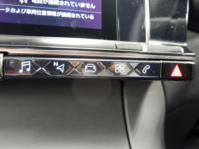「シトロエン」「シトロエン DS7クロスバック」「SUV・クロカン」「三重県」の中古車26