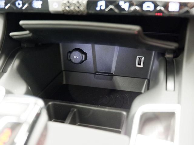 「シトロエン」「シトロエン DS7クロスバック」「SUV・クロカン」「三重県」の中古車32