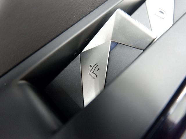 「シトロエン」「シトロエン DS7クロスバック」「SUV・クロカン」「三重県」の中古車55
