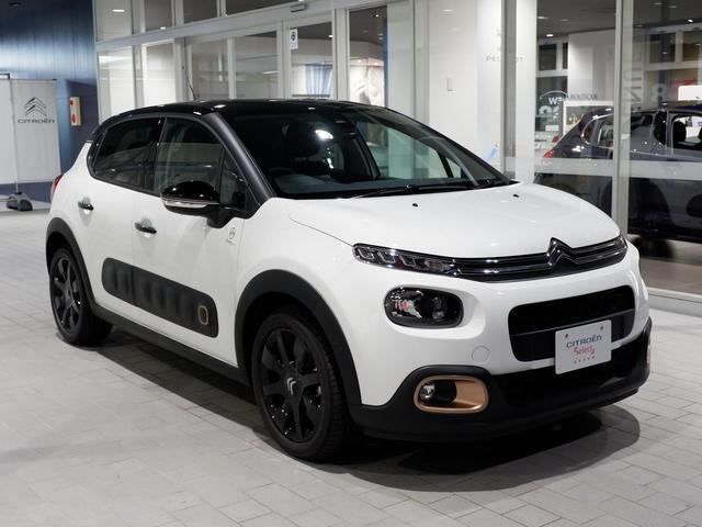 オリジンズ 6AT セーフティブレーキ 新車保証継承(7枚目)