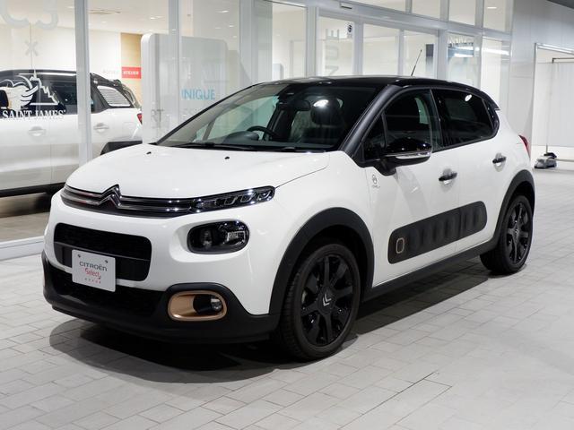 オリジンズ 6AT セーフティブレーキ 新車保証継承(9枚目)