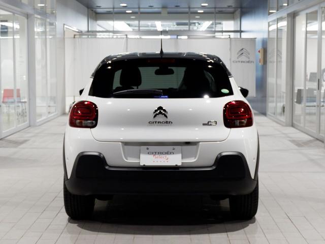 オリジンズ 6AT セーフティブレーキ 新車保証継承(13枚目)